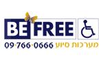 לוגו - be free