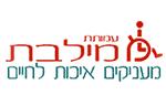 לוגו - מילבת