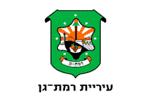 לוגו - עיריית רמת גן
