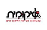 לוגו - שיקומית