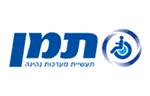 לוגו - תמן
